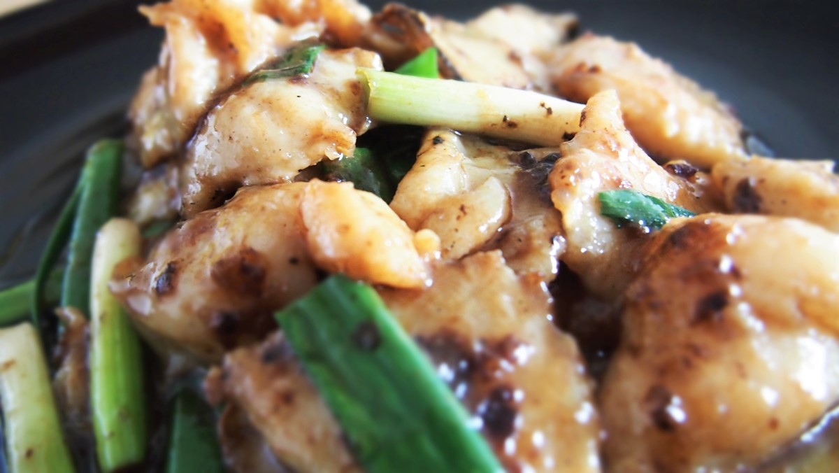 Explosively stir fried fish with ginger and spring for Ginger fish recipe