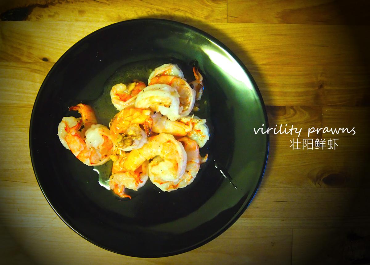 carryitlikeharry_recipe_virility-prawns_01