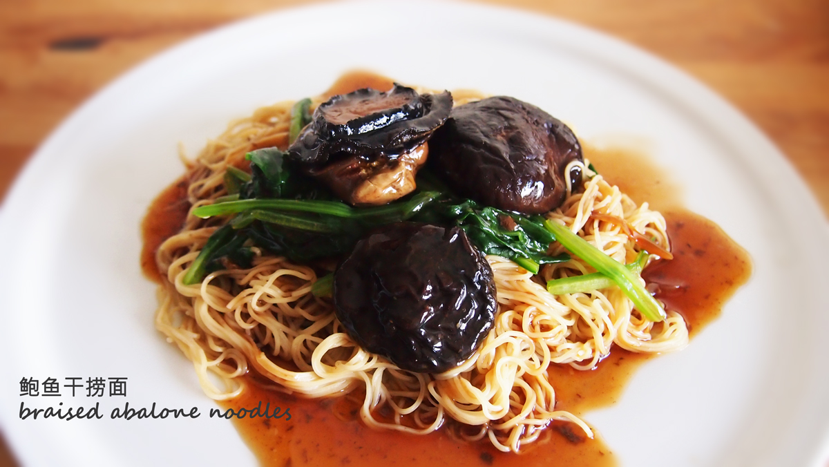 carryitlikeharry_recipe_abalone-noodles_01