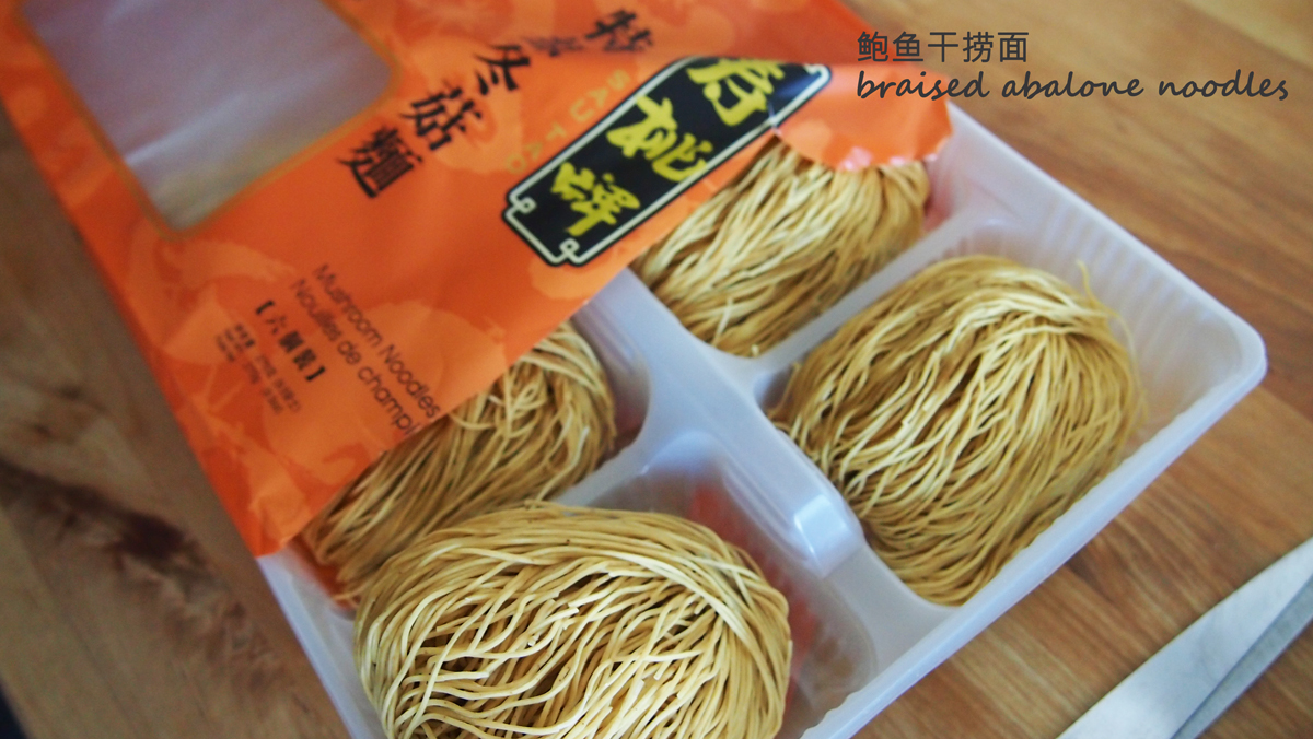 carryitlikeharry_recipe_abalone-noodles_05
