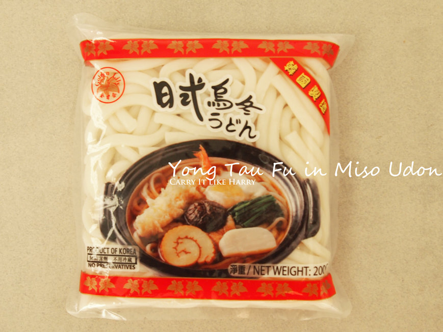 carry-it-like-harry-yong-tau-fu-miso-udon-recipe_02