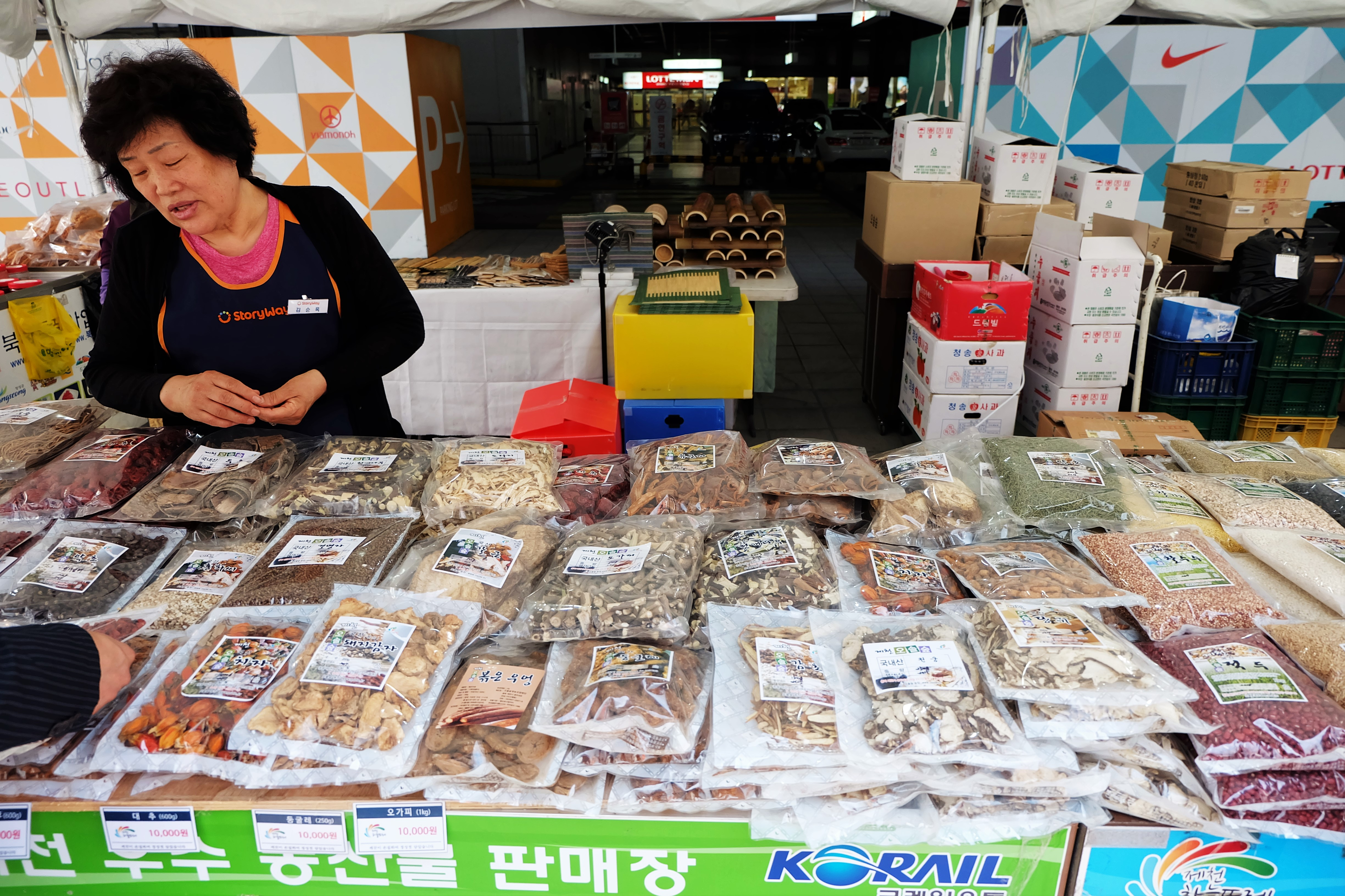 carryitlikeharry-travel-seoul-market-04