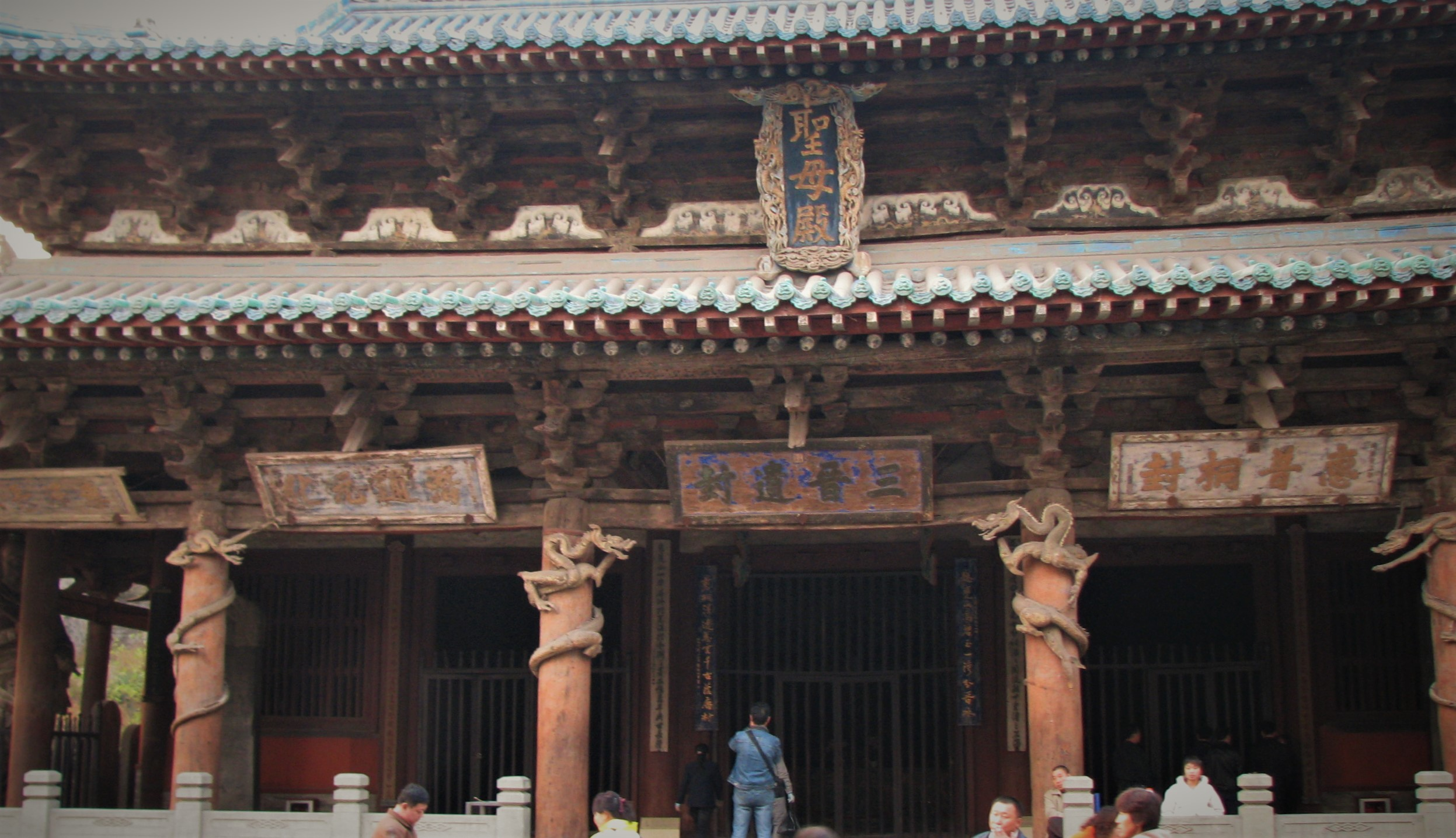 Carry It Like Harry - Jinci Ancestral Temple 晉祠, Shanxi, China