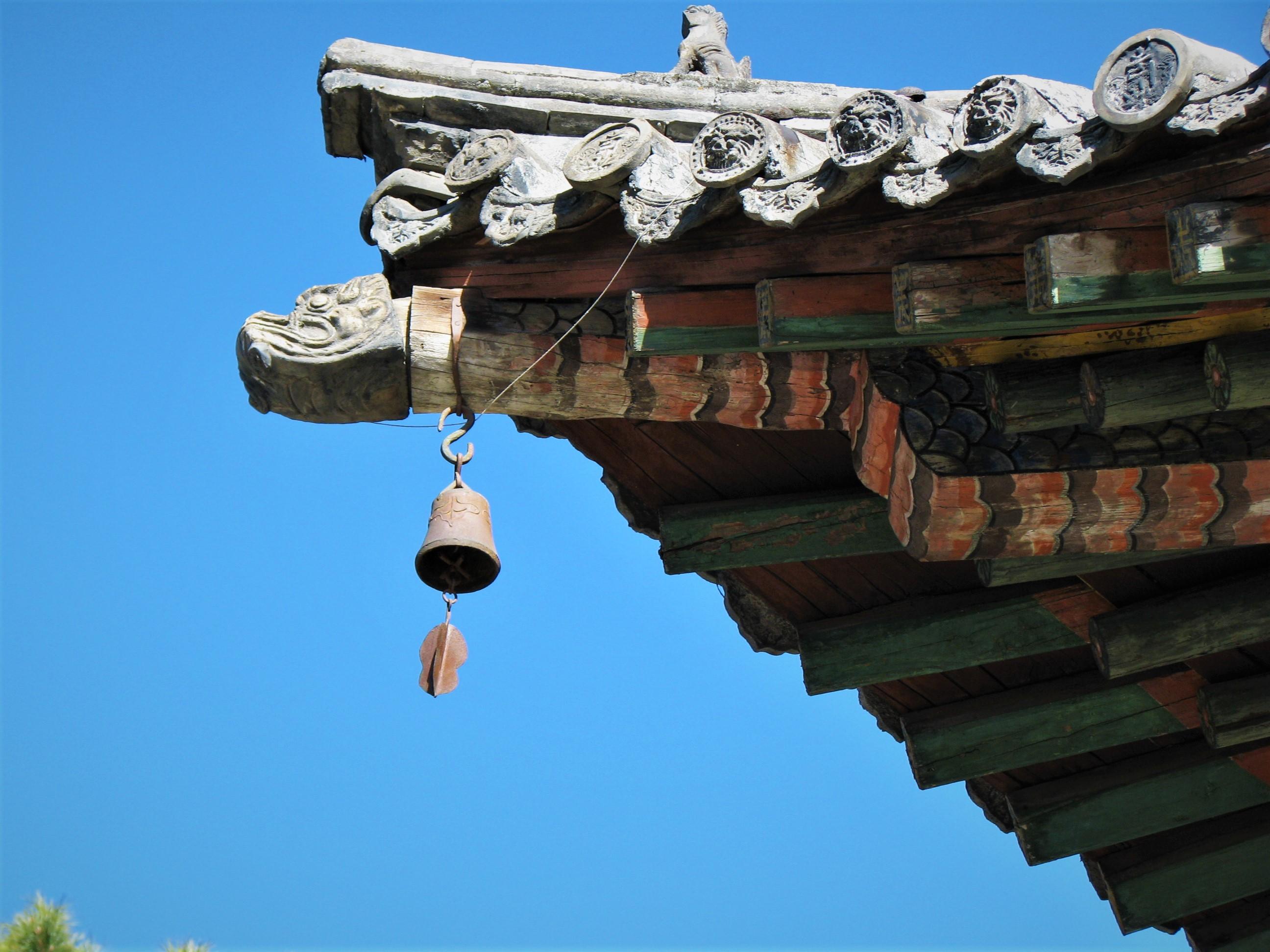 Carry It Like Harry - Mount Wutai in Shanxi, China