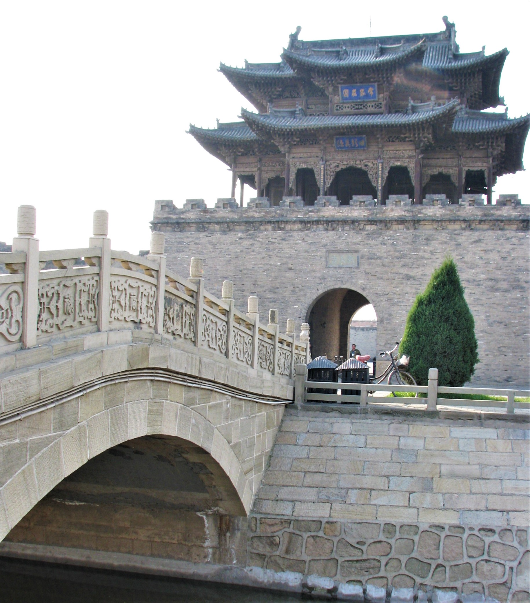 Carry It Like Harry - The Mansion of the Changs 常家庄园