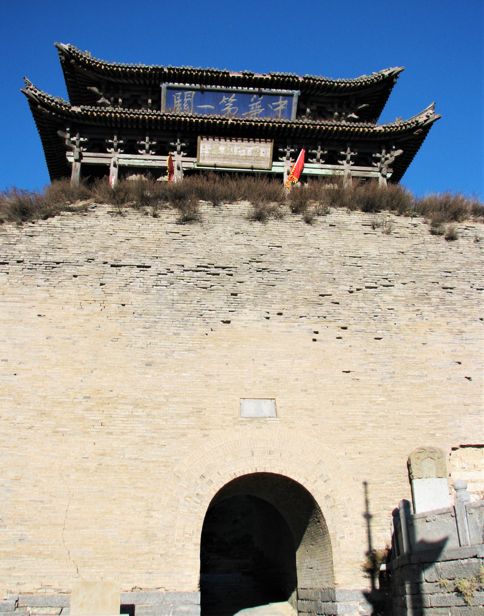 Carry It Like Harry - Yanmenguan 雁门关: The Bloodiest Battlefield of China