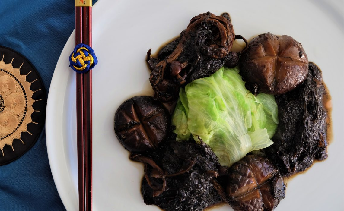 Haoshi Facai (Stewed Facai with Dried Oysters, Dried Mushrooms and Lettuce ) 蠔豉髮菜 - A Cantonese New Year Dish