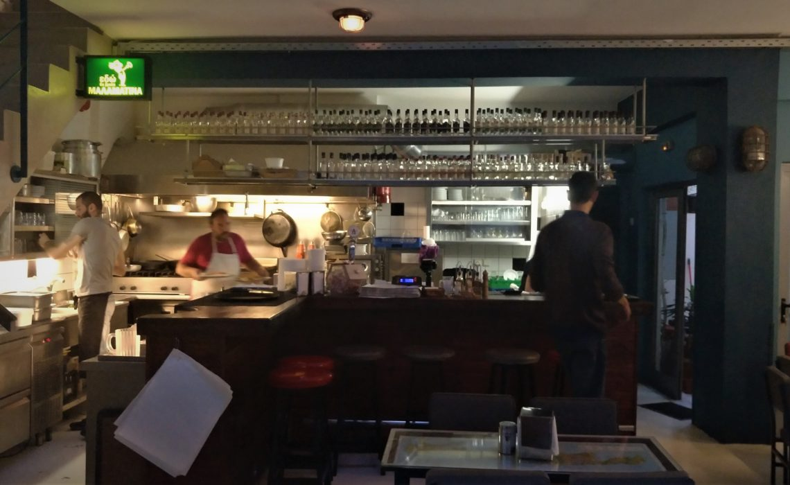 Carry It Like Harry - Atlantikos: The Best Place in Central Athens to Eat Seafood