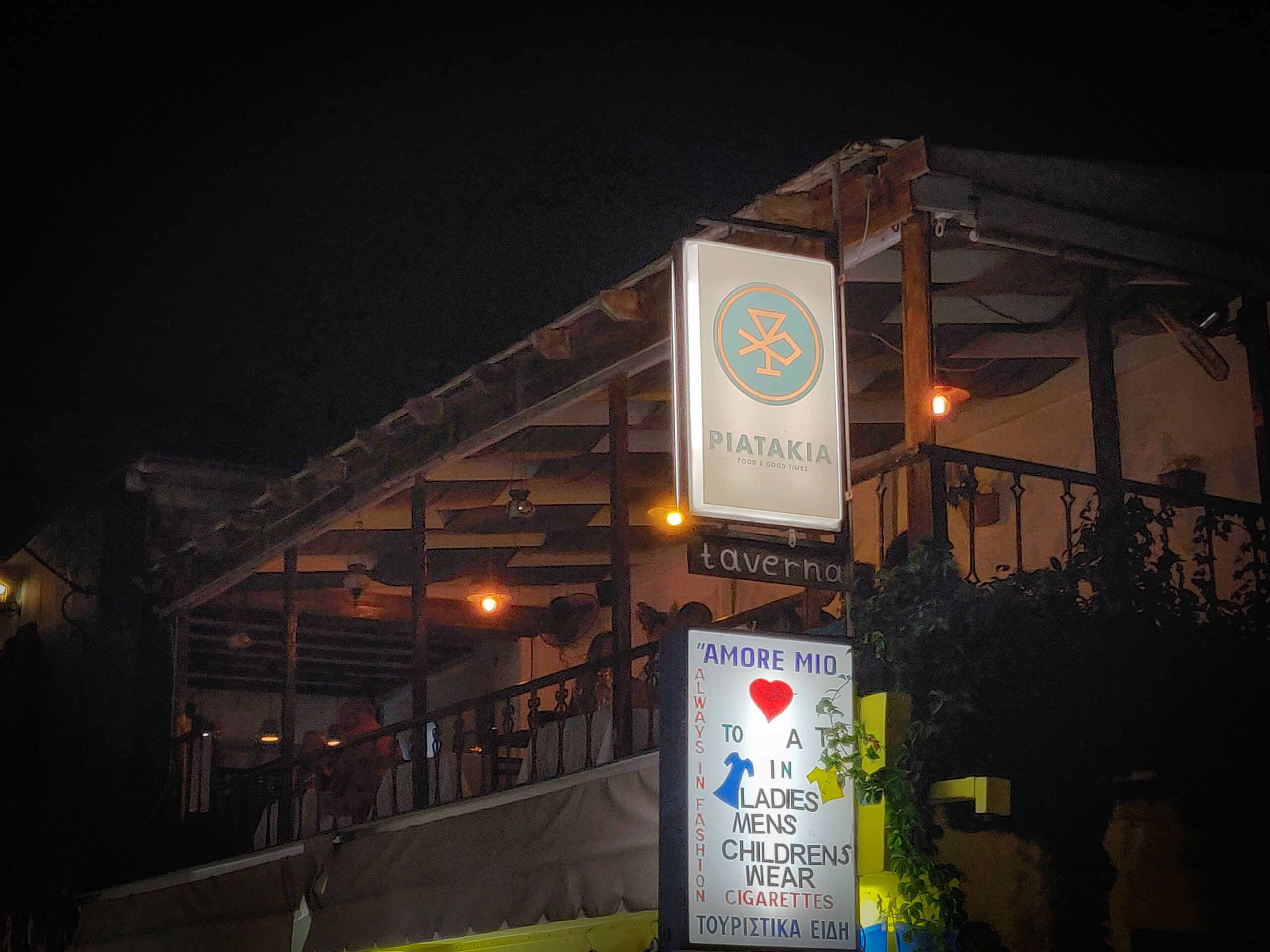 Restaurant Piatakia in Rhodes: A Modern Rhodian Take on the Traditional Greek Palate